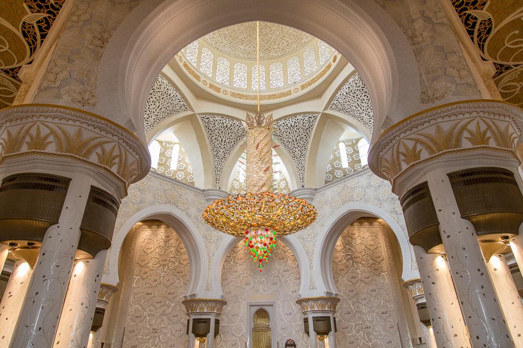 Bönhall, Sheikh Zayed Moskén